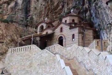 Εορτάζει η Ιερά Μονή Ζωοδόχου Πηγής (Αγίας Ελεούσης) Κλεισούρας