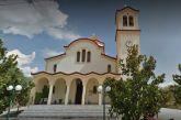 Παράκληση στον Ι.Ν. Αγίου Αντωνίου Αγρινίου για την επιτυχία των διαγωνιζομένων μαθητών στις Πανελλήνιες