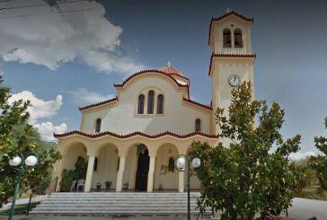 Ο Σύνδεσμος Αποστράτων Σωμάτων Ασφαλείας Αγρινίου τιμά την  Αγία Ειρήνη
