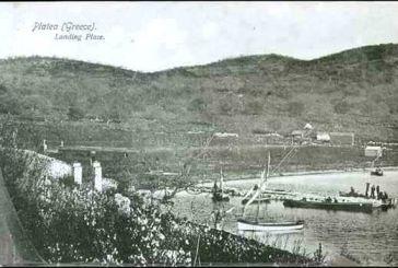Η Ναυτική βάση των Άγγλων στον Αστακό το 1937!