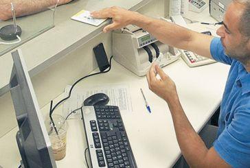Αρχίζει το κυνήγι σε καταναλωτικά και κάρτες