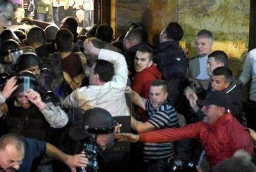 Εκρυθμη η κατάσταση στα Σκόπια