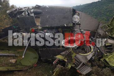 Εικόνα ντοκουμέντο: Άμορφη μάζα το στρατιωτικό ελικόπτερο που συνετρίβη στην Κοζάνη