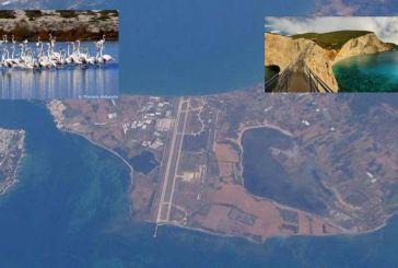 H Fraport, το αεροδρόμιο του Ακτίου και τα φλαμίνγκο