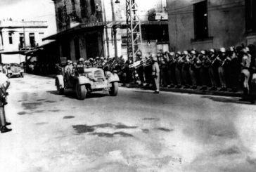 Σαν σήμερα μπήκαν στο Αγρίνιο οι Γερμανοί Ναζί