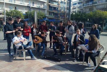 Οι δράσεις του Μουσικού Σχολείου Αγρινίου στο «Let's Do It Greece 2017»