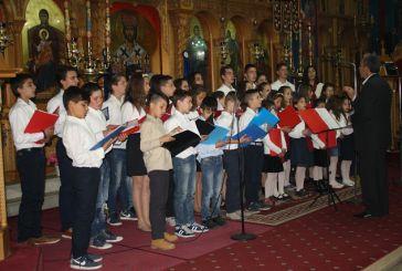 Άγιος Αθανάσιος Κατούνας: Συναυλία ύμνων Μεγάλης Εβδομάδος (φωτο)
