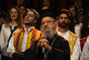Μητροπολίτης Κοσμάς προς ιερείς για την 25η Μαρτίου: Μένουμε στο ύψος των περιστάσεων