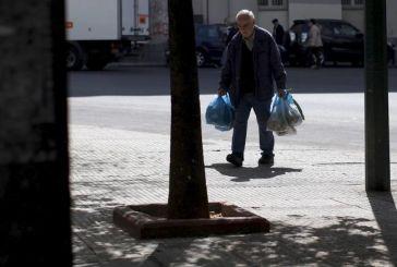 Με 1.104 ευρώ το μήνα ζει το μέσο νοικοκυριό