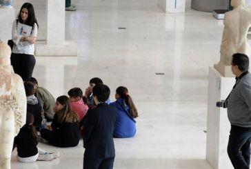 Ελεύθερη η είσοδος σήμερα σε αρχαιολογικούς χώρους & μουσεία
