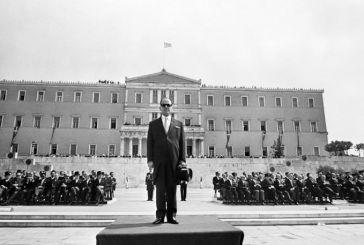 50 χρόνια από το πραξικόπημα της 21ης Απριλίου