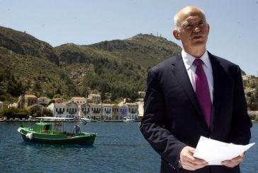Επτά χρόνια μνημόνιο και οι Έλληνες ακόμα μπερδεμένοι