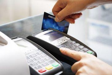 Αποδείξεις – Λοταρία: Πως θα πάρετε περισσότερους λαχνούς για να κερδίσετε τα 1.000 ευρώ
