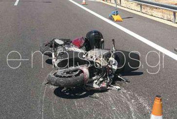 Τροχαίο ατύχημα με μοτοσικλέτα και τραυματίες στην Ιόνια Οδό
