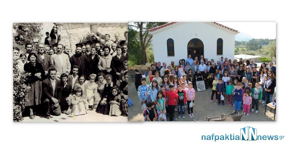 40 χρόνια μετά τον καταστροφικό σεισμό λειτούργησε ξανά το εκκλησάκι του Αγίου Αθανασίου στο Τρίκορφο