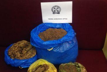 Σύλληψη στο Κομπότι για λαθραίο καπνό