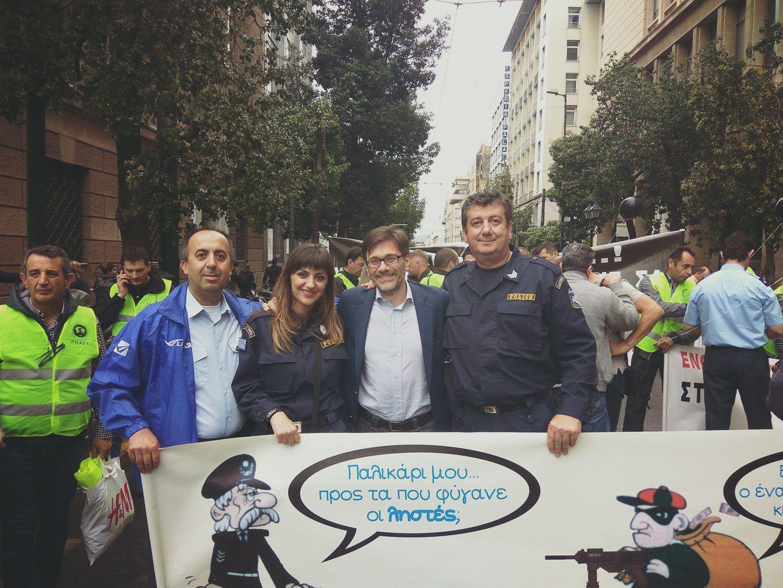 Δυναμική συμμετοχή των αστυνομικών της Αιτωλοακαρνανίας στην κινητοποίηση της Αθήνας (βίντεο)