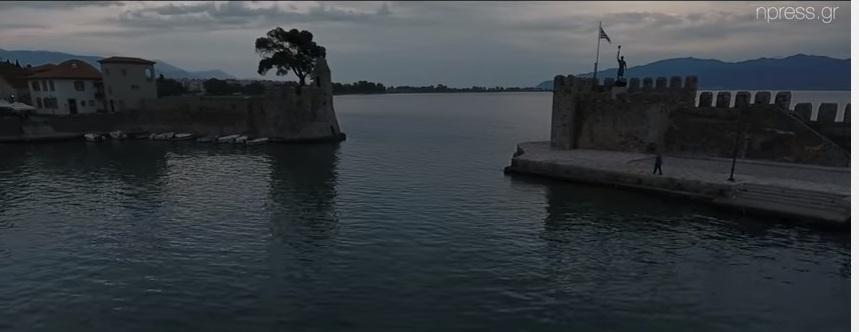 Εντυπωσιακό βίντεο από το λιμάνι της Ναυπάκτου