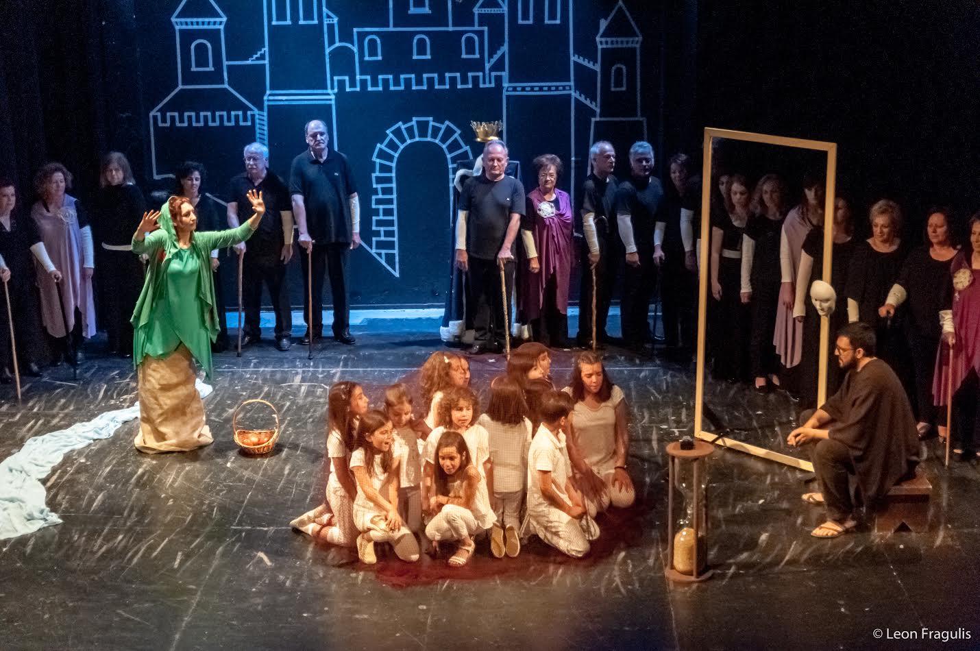 Αγρίνιο: Το μουσικό παραμύθι «Το χρυσό δεκανίκι» κερδίζει τις εντυπώσεις