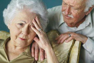 21 Σεπτεμβρίου: Παγκόσμια Ημέρα της Νόσου Alzheimer