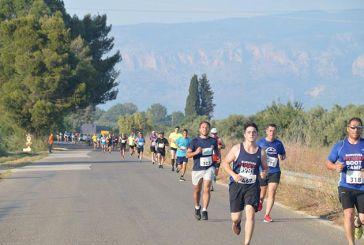 Ευχαριστίες από την Οργανωτική Επιτροπή του  αγώνα δρόμου «Αχελώος Run» στο Νεοχώρι