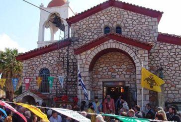 Ιερά Πανήγυρη στον Άγιο Νικόλαο Βόνιτσας