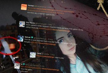 Aλήθειες και ψέματα για τη «μπλε φάλαινα» στο διαδίκτυο
