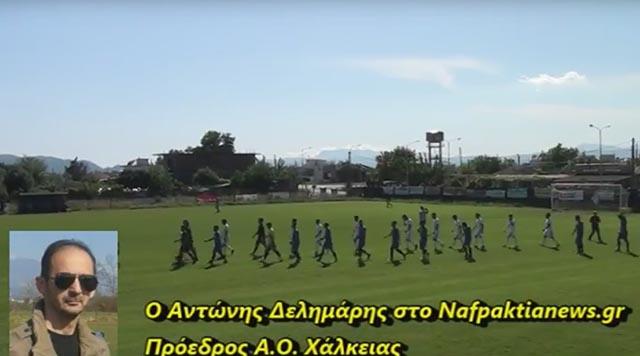 Επίθεση σε παίκτες και μέλος του Δ.Σ. της ΕΠΣΑ καταγγέλλει ο πρόεδρος του Α.Ο. Χάλκειας