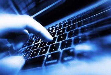 Ταχύτητες ίντερνετ: Η θέση της Ελλάδας στην παγκόσμια κατάταξη