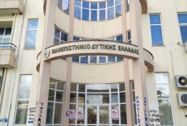 Οι φοιτητές του ΔΠΠΝΤ καλούν για συμμετοχή στο ψήφισμα για το «Αυτόνομο Πανεπιστήμιο Δυτικής Ελλάδας»