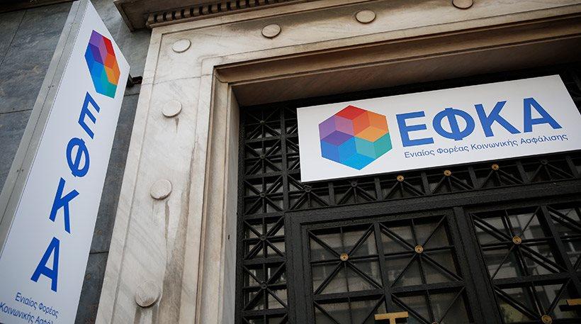 ΕΦΚΑ: Εκκαθάριση των μισών εκκρεμών αιτήσεων συνταξιοδότησης μέχρι τέλος του 2017