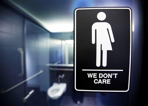 Ανοίγει ο δρόμος για την επιλογή του φύλου στα επίσημα έγγραφα