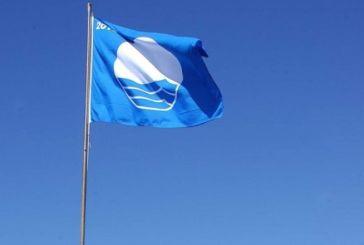 Με εννέα γαλάζιες σημαίες βραβεύτηκε η Λευκάδα για το 2017
