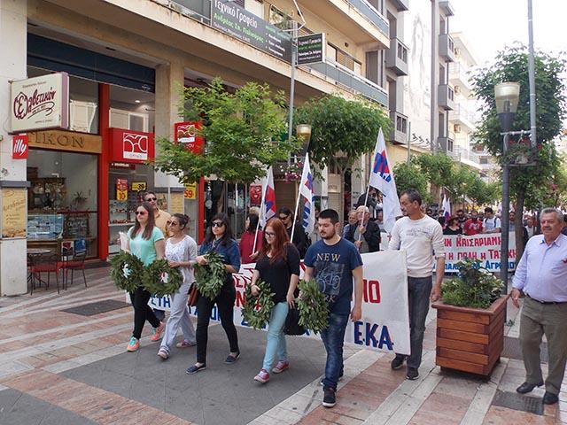 Πρωτομαγιά: στη συγκέντρωση του Εργατικού Κέντρου Αγρινίου καλεί η Β' ΕΛΜΕ Αιτωλοακαρνανίας
