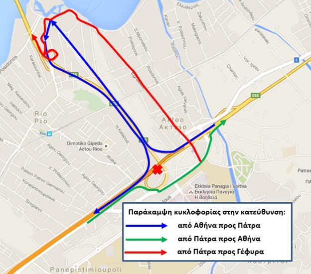 Κυκλοφοριακές Ρυθμίσεις στην περιοχή του Κόμβου Ρίου λόγω κατεδάφισης Γέφυρας