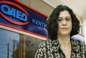 Καραμεσίνη: Αυτά προσφέρει η κάρτα ανεργίας του ΟΑΕΔ