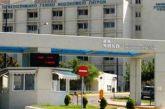 Δικηγόρος είχε στήσει «παραμάγαζο» για πάνω από 10 χρόνια στο πανεπιστημιακό νοσοκομείο Πατρών