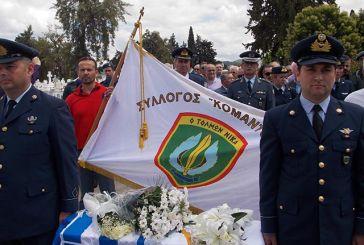 Στο νεκροταφείο Αγρινίου ετάφησαν τα λείψανα του ήρωα επισμηναγού Βασίλη Παναγόπουλου