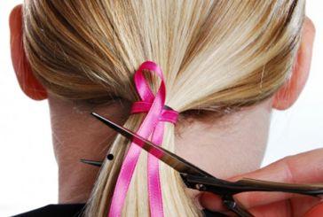 «Χάρισε δύναμη με τα μαλλιά σου» την Κυριακή 28 Μαΐου στο Αγρίνιο
