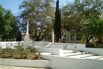 Επίσημο Μνημόσυνο για τους 120 εκτελεσθέντες στο Αγρίνιο