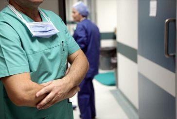 Τρεις δράσεις για τον μαθητικό πληθυσμό από το Νοσοκομείο Μεσολογγίου
