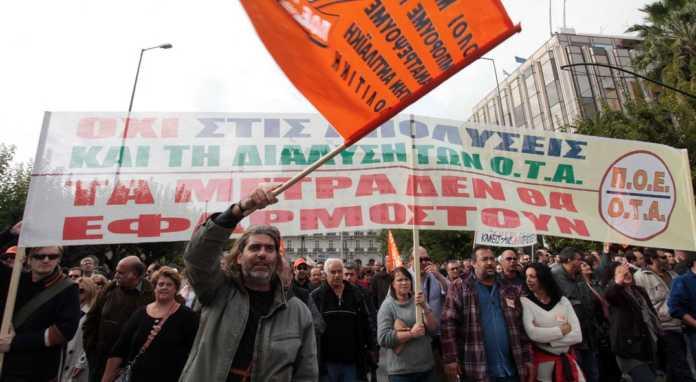 Απεργία εργαζομένων στους δήμους-24 ώρες χωρίς αποκομιδή των απορριμμάτων στο Αγρίνιο