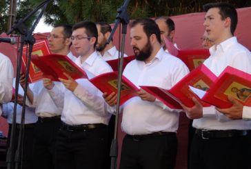 Μουσική εκδήλωση από το Σύλλογο Ιεροψαλτών Αιτωλοακαρνανίας στη μνήμη του Λουκά Σκιαδά