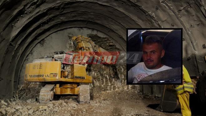 Τη Δευτέρα η κηδεία του Γιάννη Καυκιά – Σκοτώθηκε στο έργο κατασκευής σήραγγας της ΕΡΓΟΣΕ στην Παναγοπούλα
