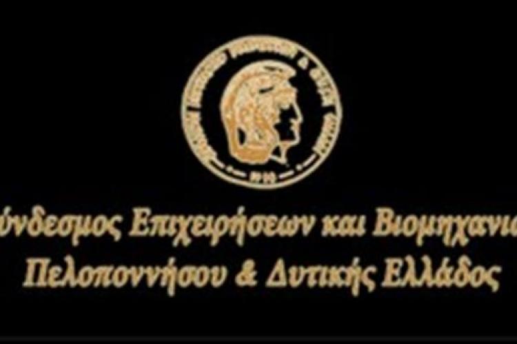 syndesmos epixeiriseon peloponnisou