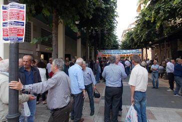 Συγκέντρωση συνταξιούχων της Αιτωλοακαρνανίας στο Αγρίνιο την Τετάρτη 4 Οκτωβρίου