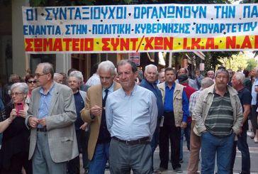 Στηρίζει τις μαθητικές κινητοποιήσεις το Σωματείο Συνταξιούχων ΙΚΑ Αιτωλοακαρνανίας