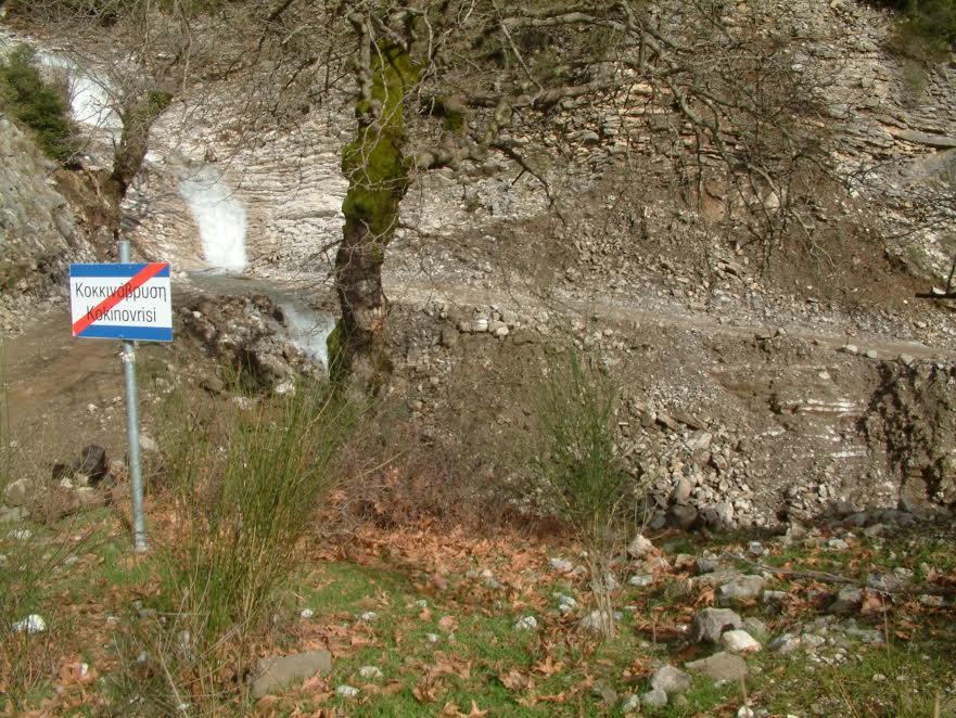 Χωματόδρομος σύνδεσης Τοπικών Κοινοτήτων ορεινού Θέρμου.