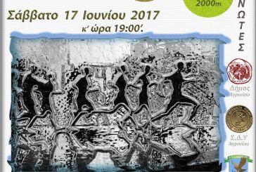 23ος Λαϊκός Αγώνα Δρόμου Νεάπολης