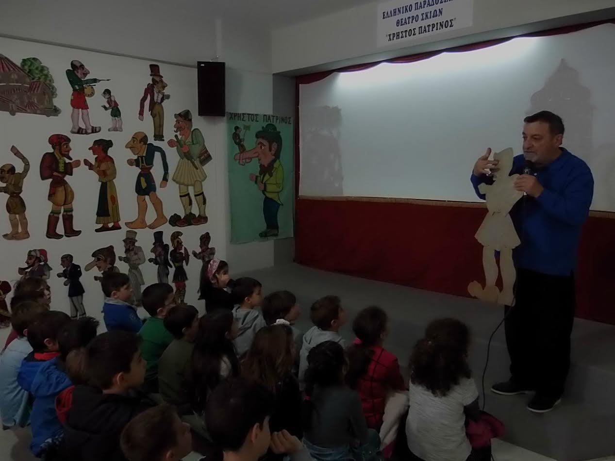 Εκπαιδευτικές εκδρομές στο Περί Σκιών  για τον λαϊκό ήρωα Καραγκιόζη